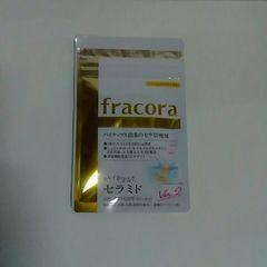 フラコラ セラミド