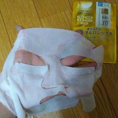 肌ラボ 極潤パーフェクトマスク