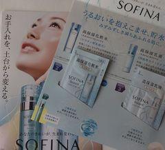 ソフィーナ ボーテ 高保湿化粧水&乳液 サンプル