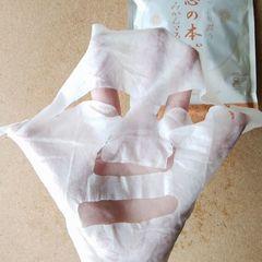 恵の本舗 フルーツマスク みかん (しっとり)