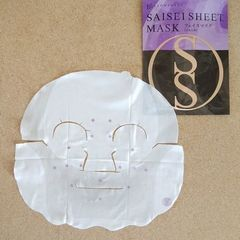 SAISEI SHEET MASK 口もと用
