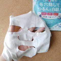 リフターナ ベースメイキングマスク白肌